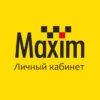 Подробно о том, как узнать и восстановить логин в такси «Максим»