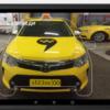 Как правильно проходить фотоконтроль в приложении Яндекс Такси