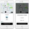 Как можно заказать автомобиль Uber, обзор доступных способов