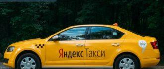 Преимущества работы в Яндекс