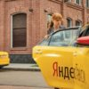 Как отменить заказ в Яндекс Такси пассажиру или водителю